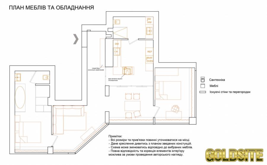 Квартира с панорамными окнами (26 этаж,  80 кв. )  - 3, 4м высота потолков.  Соломенский р