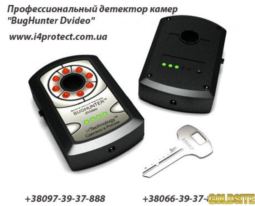 Найти скрытую камеру,  детектор камер BugHunter Dvideo