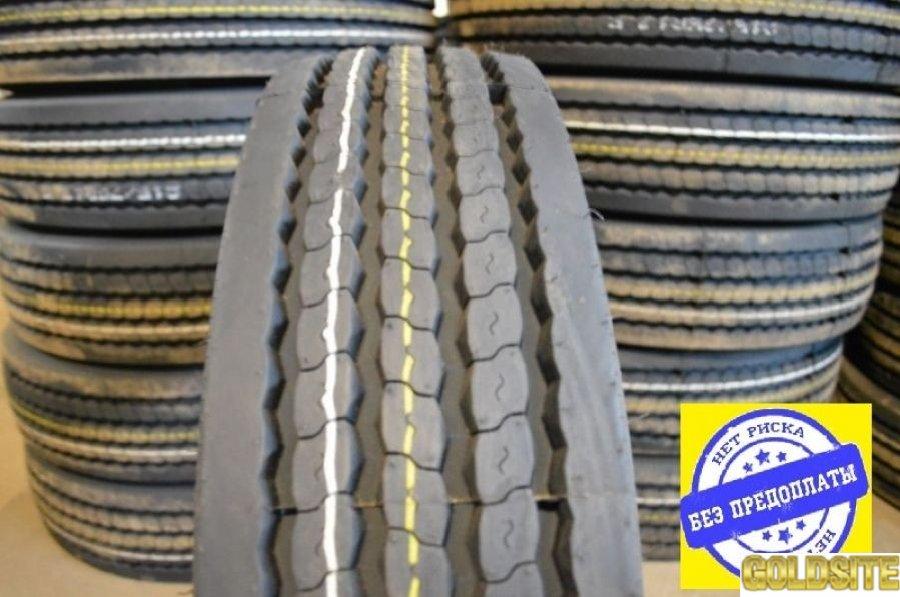 215 75 17. 5 Грузовые шины Boto BT926,  Доставка по Украине Бесплатно!