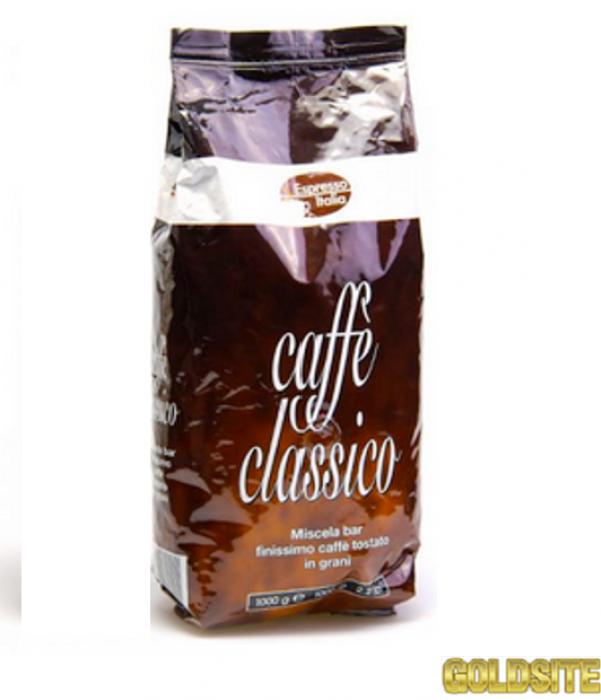 Кава зерно Gimoka Caffe Classico 1 кг.   ОПТ.