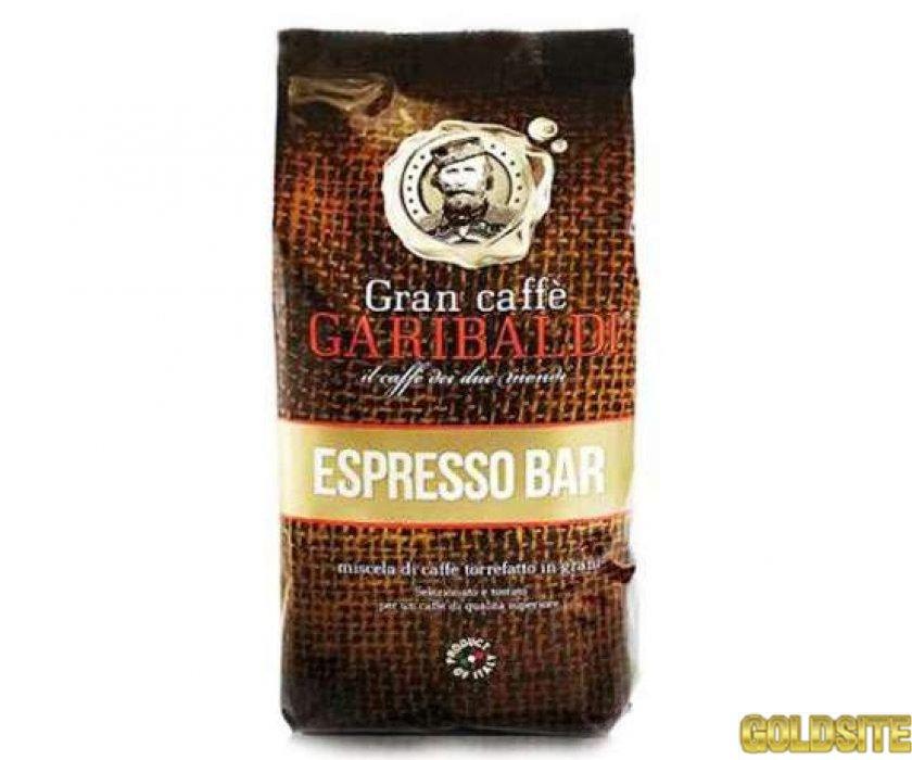 Кава в зернах Garibaldi Espresso Bar 1 кг.  ОПТ.