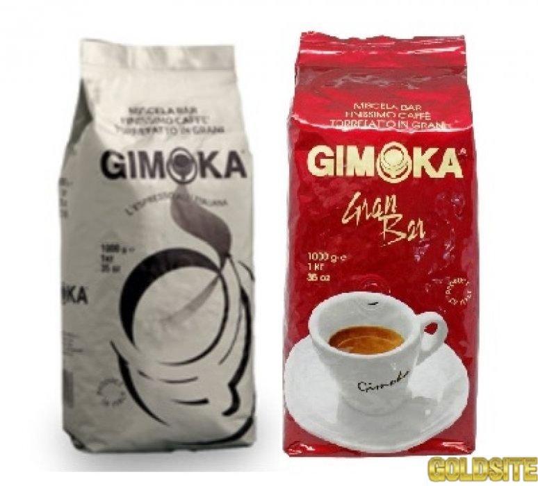 Кава зерно Gimoka 1 кг.  ОПТ.
