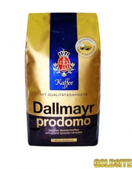 Кава в зернах Dallmayr prodomo 500 г.  ОПТ.