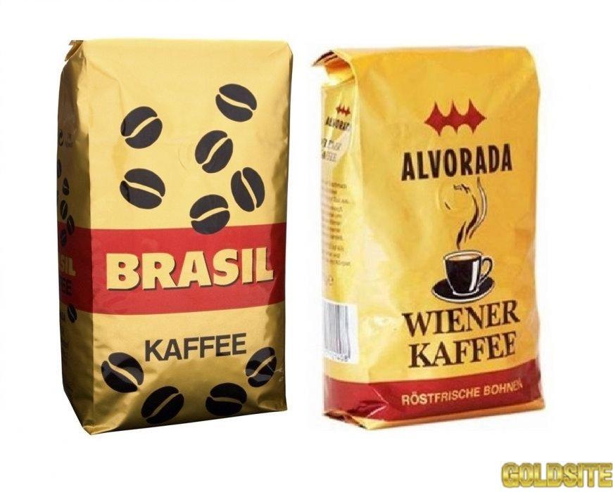Кава зерно Alvorada 1 кг.   ОПТ.
