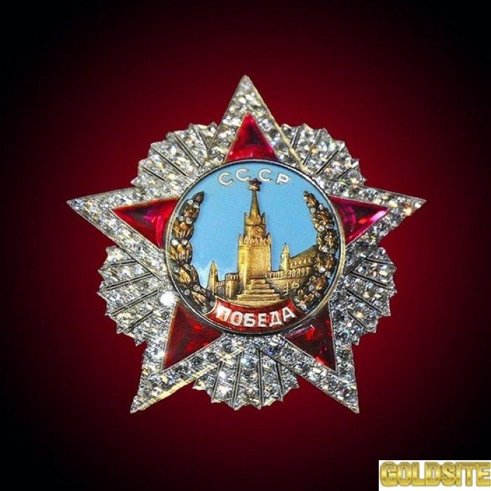 Куплю знаки значки награды значки  дорого Киев Куплю дорого знаки значки ордена медали Киев
