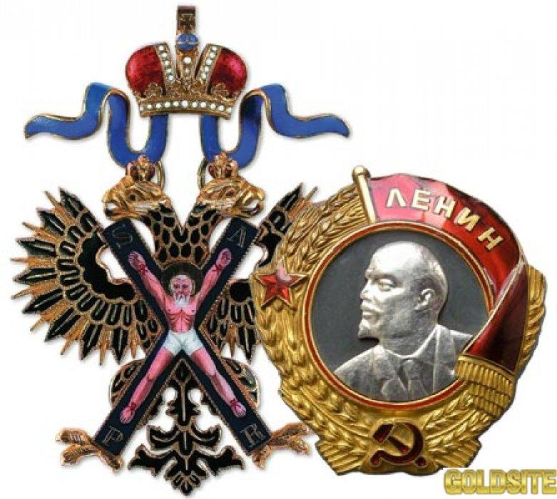 Куплю дорого награды ордена куплю ордена медали награды Киев куплю медали дорого