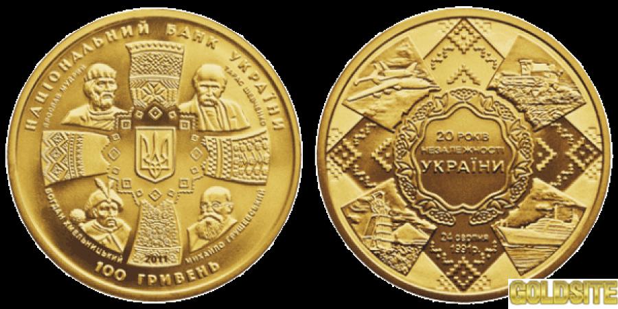 Куплю монеты Украины куплю редкие монеты Украины куплю продать разменные монеты Украины куплю монеты