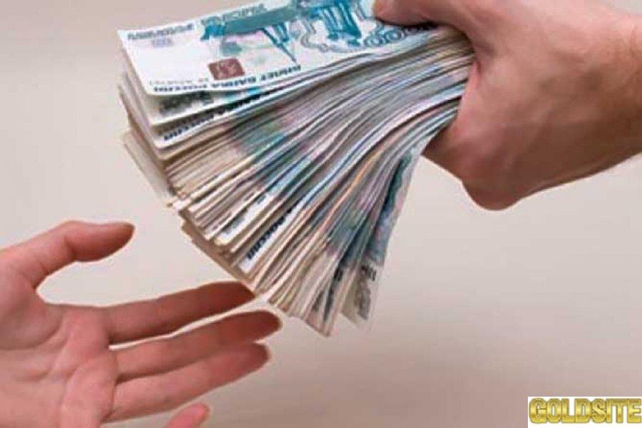 Кредиты наличными до 20 000 гривен!