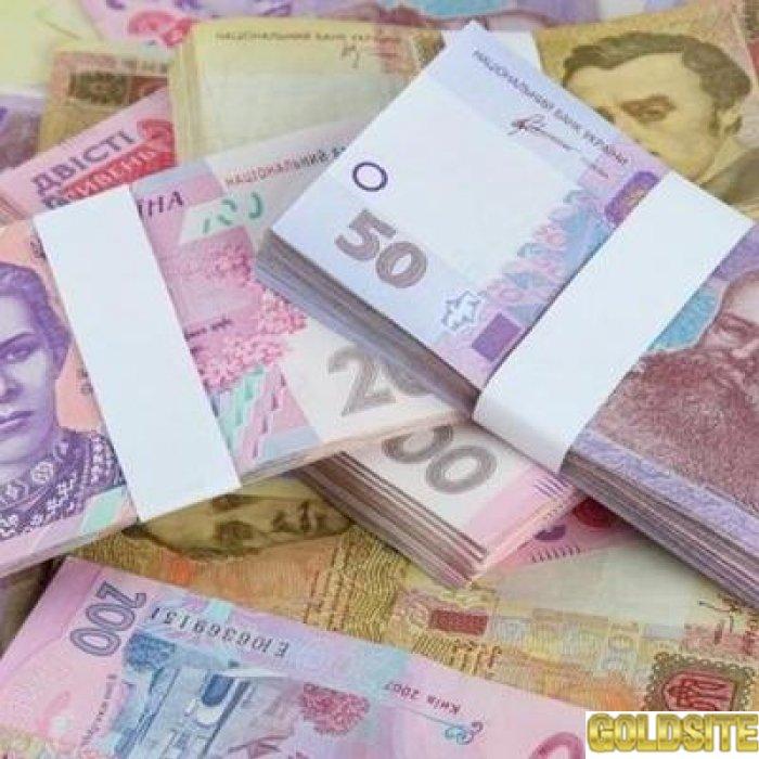Кредит наличными без справки о доходах!