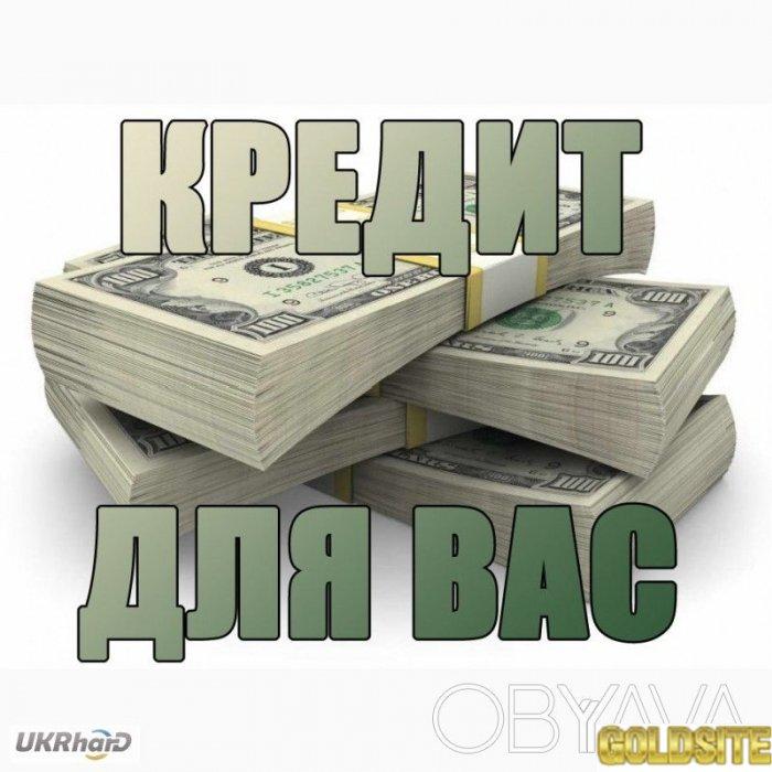 Кредиты для моряков до 200 000 гривен!