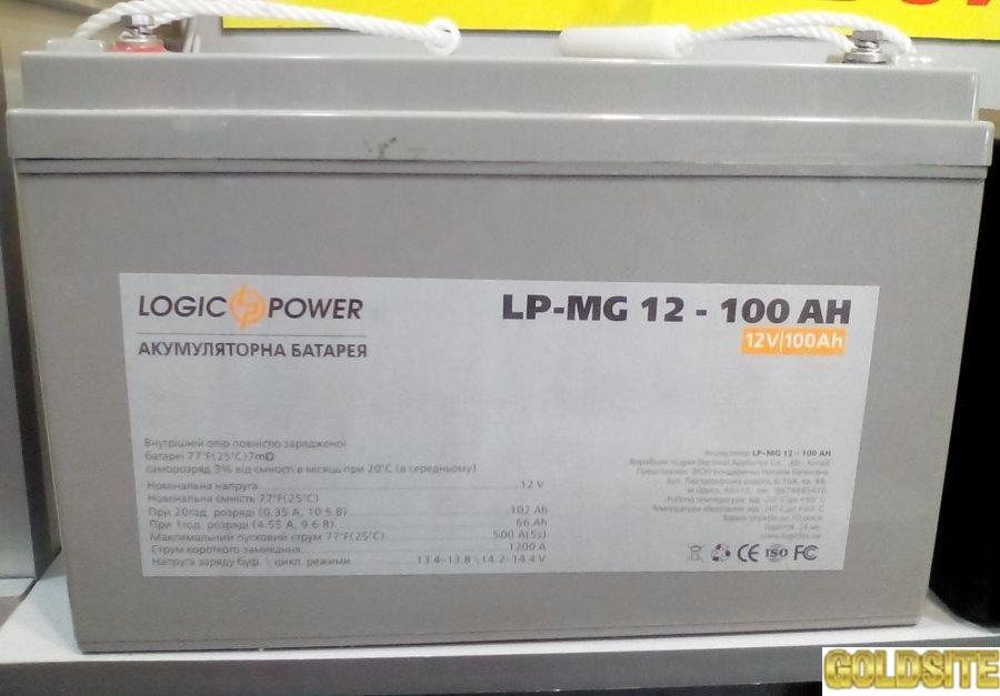 Мультигелевый аккумулятор LP-MG 12V 100AH