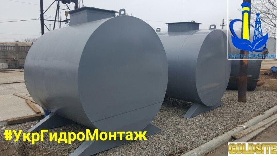 Изготовление горизонтальных резервуаров РГС,  емкостей и лежементов,  опор под резервуары