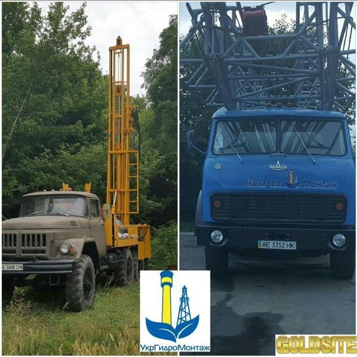 Бурение скважин на воду,  под ключ в Днепропетровске и Днепропетровской области