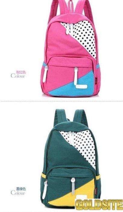 Супер цена=Классный молодежный рюкзак=хит продаж
