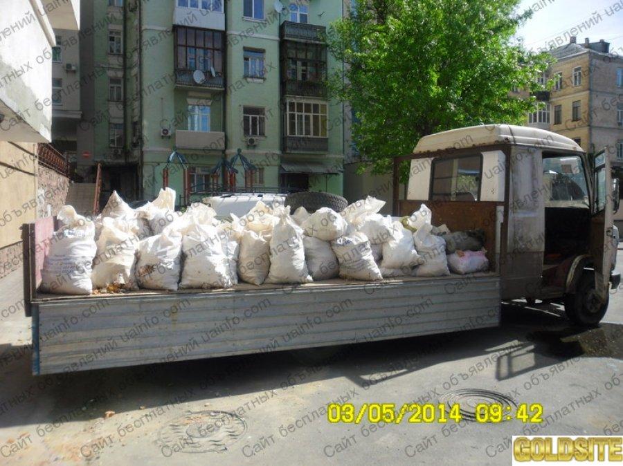 Вывоз строительного  мусора с грузчиками.