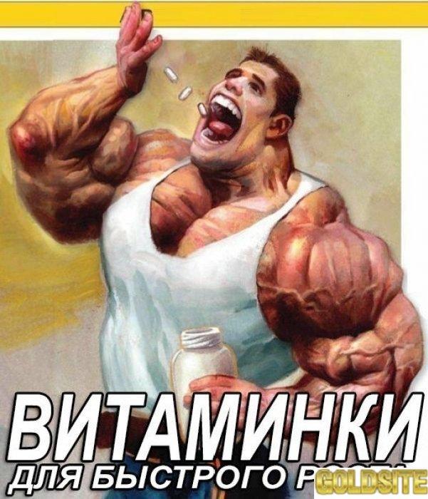 Гормон роста пептиды стероиды гонадотропин спортивное питание жиросжигатели купить цена