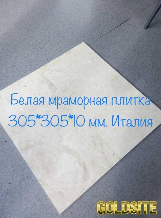 Плитка облицовочная мраморная 9 расцветок  В продаже,    отличная мраморная плитка импортного произв