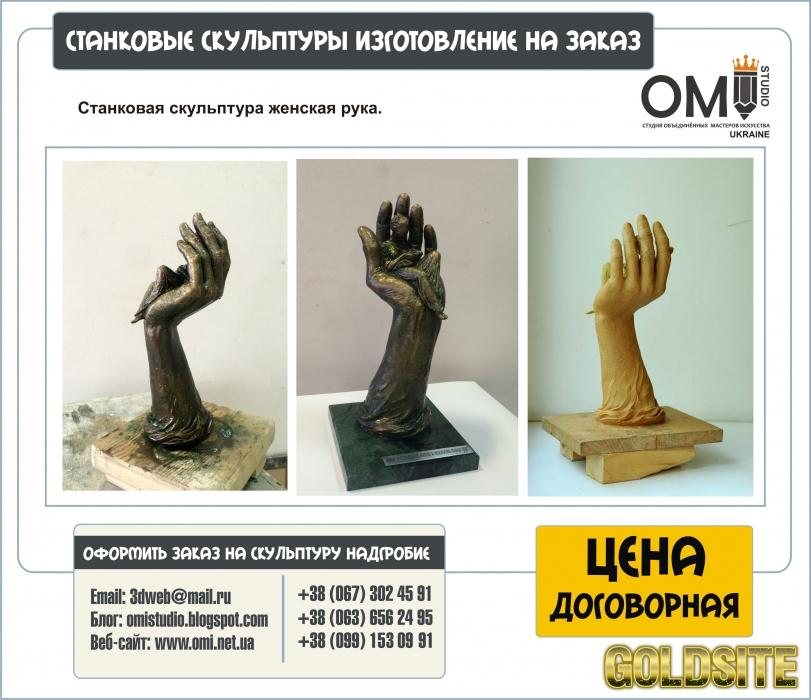 Подарочные статуэтки,  изготовление статуэток.