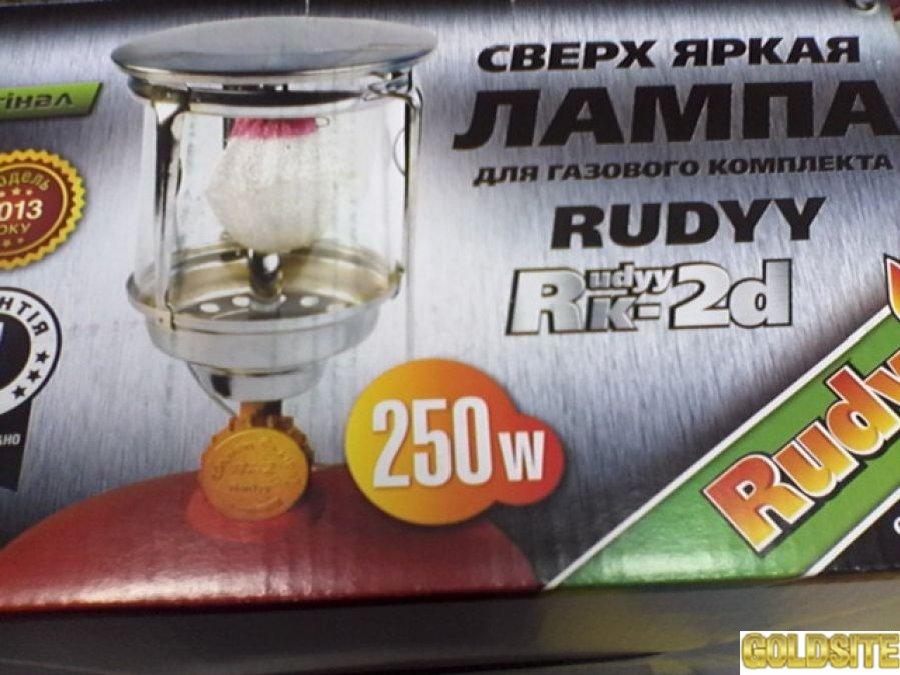 Лампа на газовый баллон