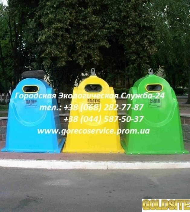 Производство контейнеров.  Пластмассовые контейнеры для сбора ТБО,  подписываем договора на ВЫВОЗ МУ