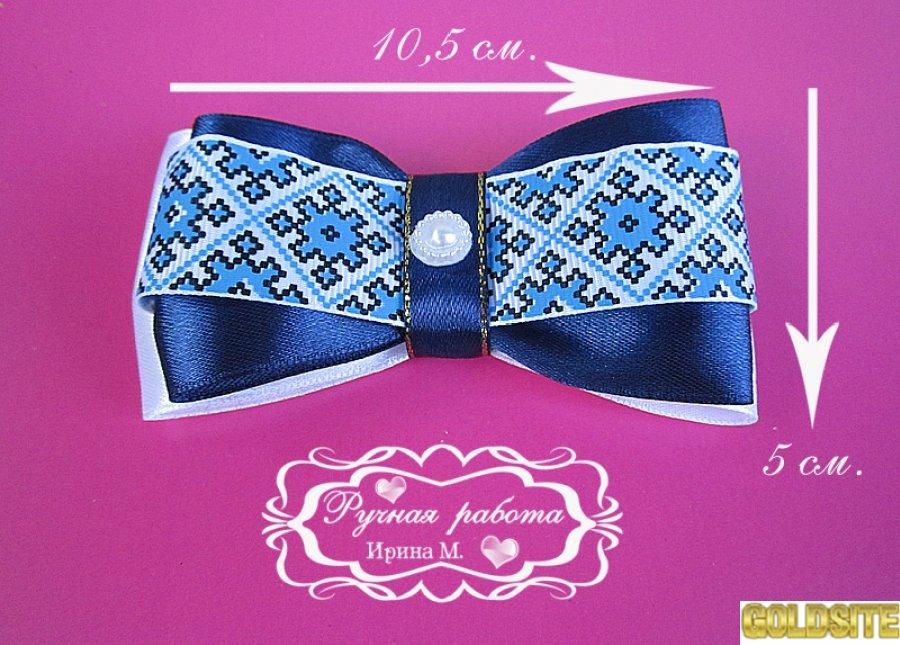 Продаю галстук-бабочку для мальчика
