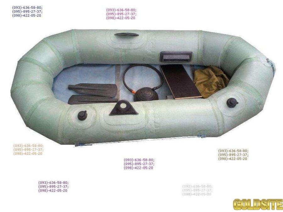 Купить лодки надувные ПВХ Скиф или резиновые лодки Лисичанка Одесса