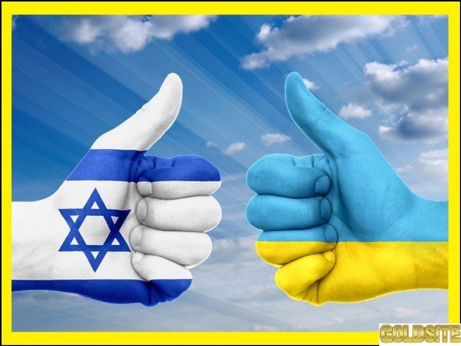 Работа.  Работа Израиль.  Без предоплаты за услуги.  Работа за рубежом.