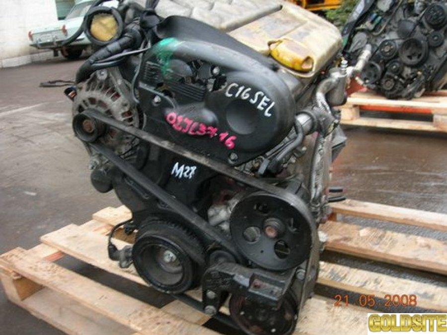 Двигатель Fiat Doblo 1. 3mjet