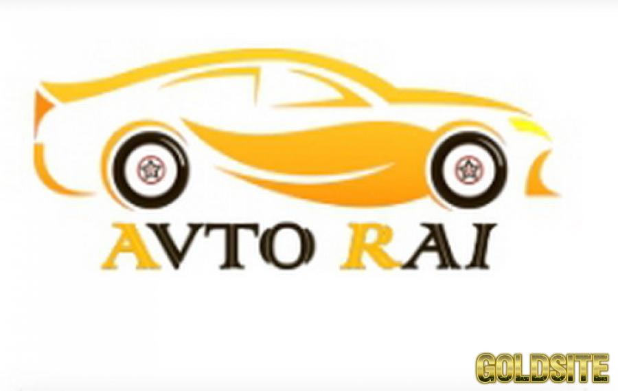 Goldsite Магазин Avtorai - в наличие все запчасти для автомобиля для всех видов транспорта