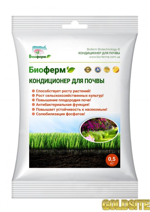 Природное удобрение - Кондиционер для почвы БИОФЕРМ