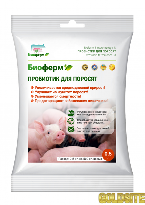 кормовая добавка -пробиотики  для поросят Биоферм