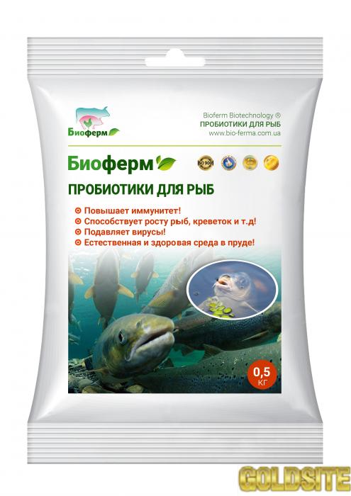 Кормовая добавка - пробиотик для рыб,  креветок,  гребешков и т. д;