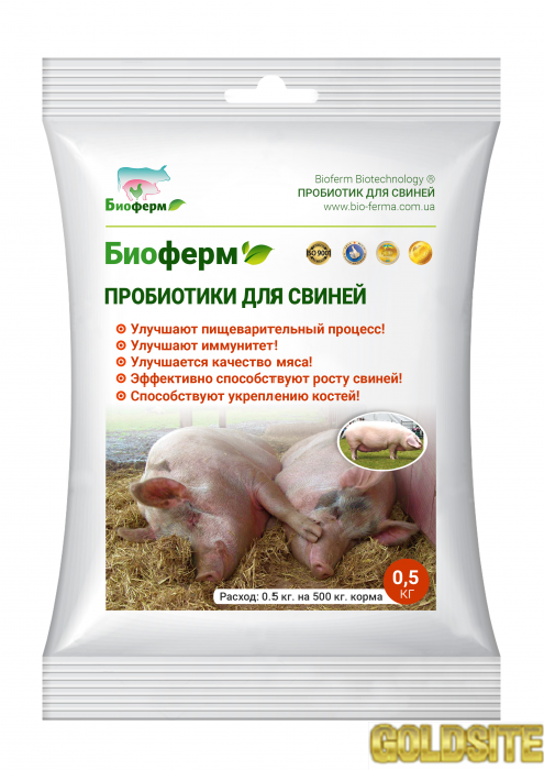 кормовая добавка -пробиотики  для свиней Биоферм