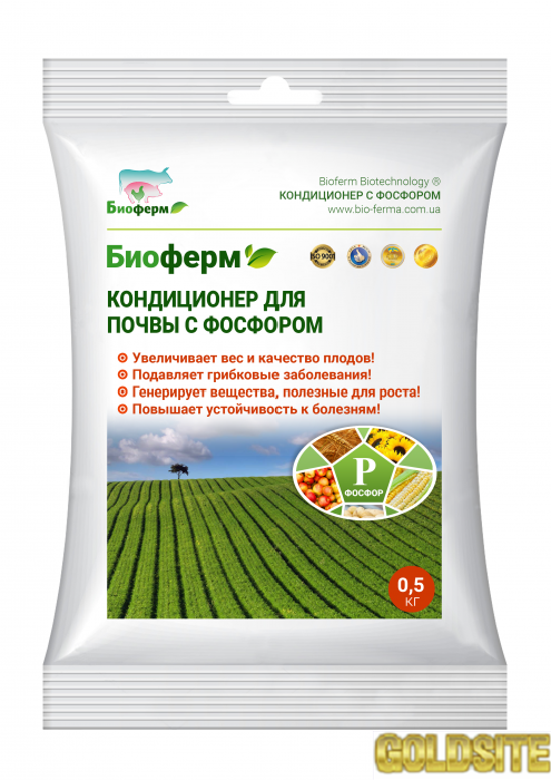 Природные пестициды для лужайки,  садоводства,  растениеводства, удобрение с фосфором