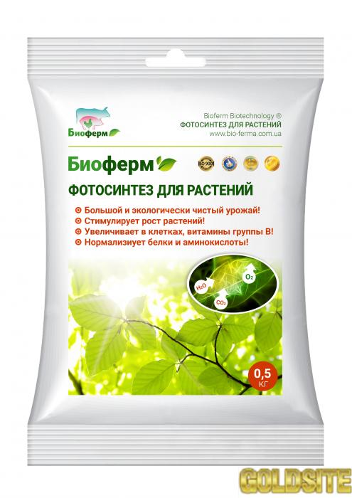Природные пестициды -Фотосинтез для растений  Биоферм