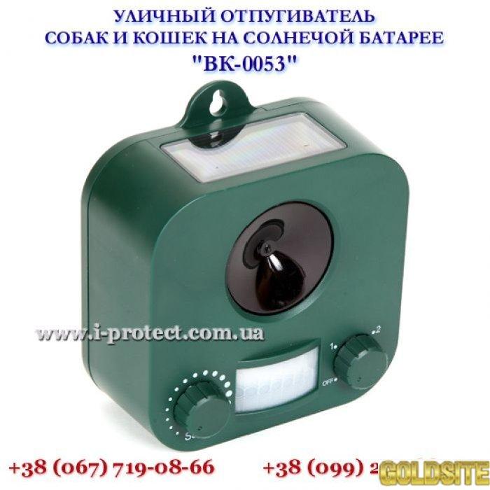 Відлякувач собак і диких тварин «ВК-0053»