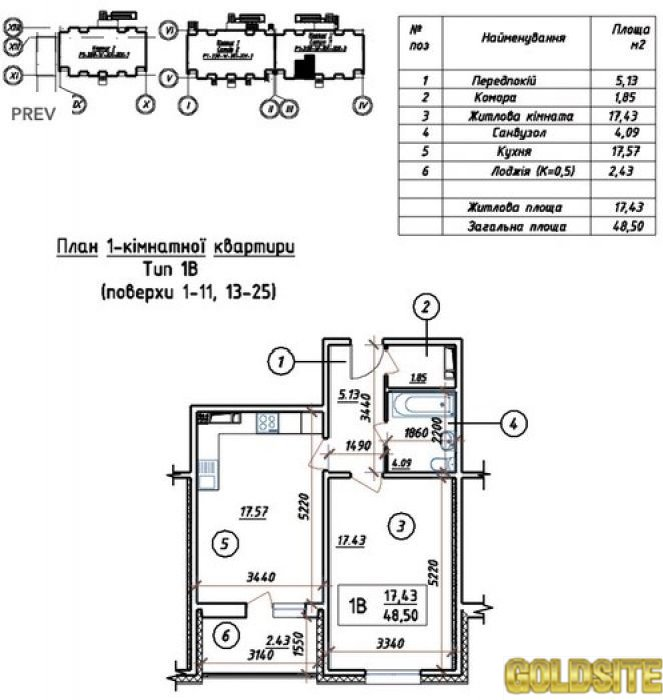 Отличное предложение - 6 этаж  Науки просп.   58.   Продам квартиру - Науки 58