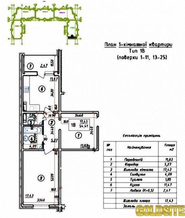 Отличное предложение - 6 этаж  Закревского ул.   97.   ЖК Милославичи