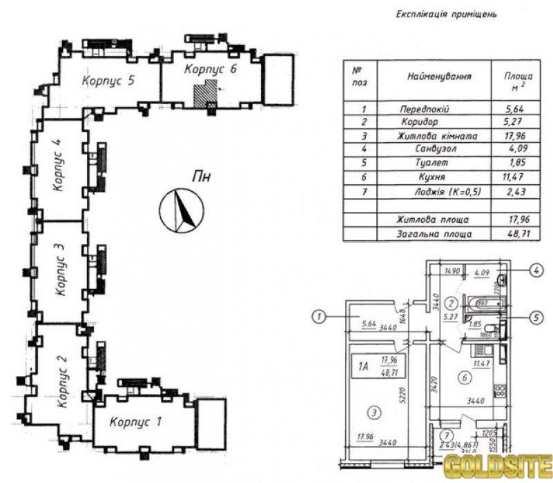 Отличное предложение - 6 этаж  Правды просп.   1.   ЖК Кристер Град