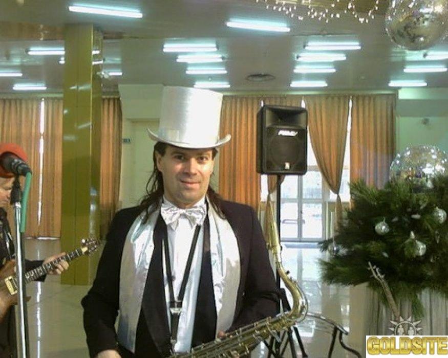 Саксофон на ваш праздник,    живой звук!