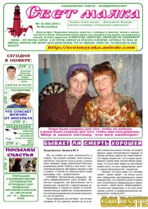 Рекламу и объявления опубликуем в популярной газете