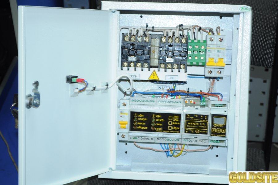 Автоматика для электростанций-АВР