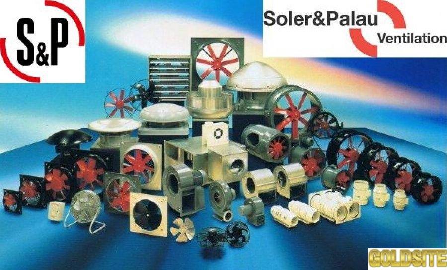 Вентиляционное оборудование Soler&Palau (Испания)