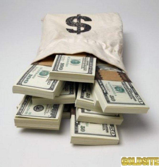 ЧАСТНЫЙ ИНВЕСТОР:  кредит ПОД ЗАЛОГ квартиры,  дома,  офиса.