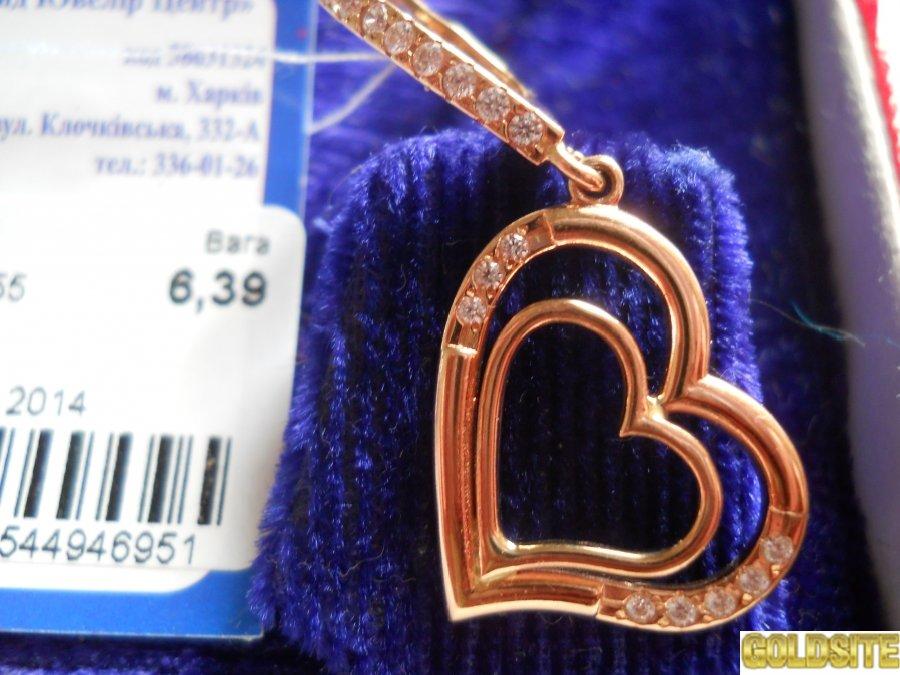 Золотые серьги сердечки подвески