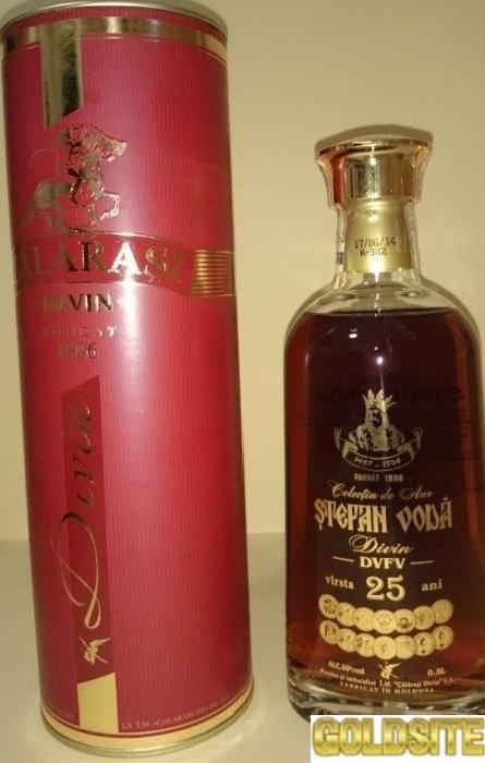 Молдавский алкоголь:    вино,    коньяк и напитки