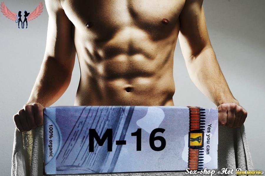 Спрей М16 для продолжительного полового акта