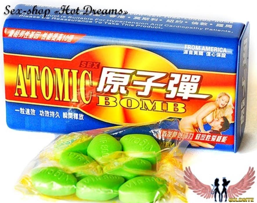 Атомная бомба для повышения п0тенции(упаковка)