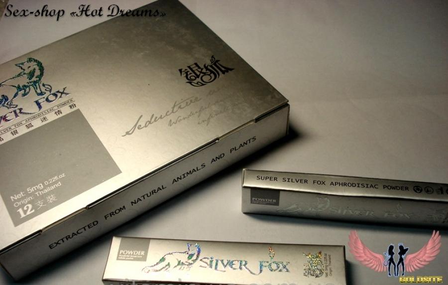 Сильвер Фокс Silver fox Серебряная Лиса сильнейший женский возбудитель(упаковка 12 штук)