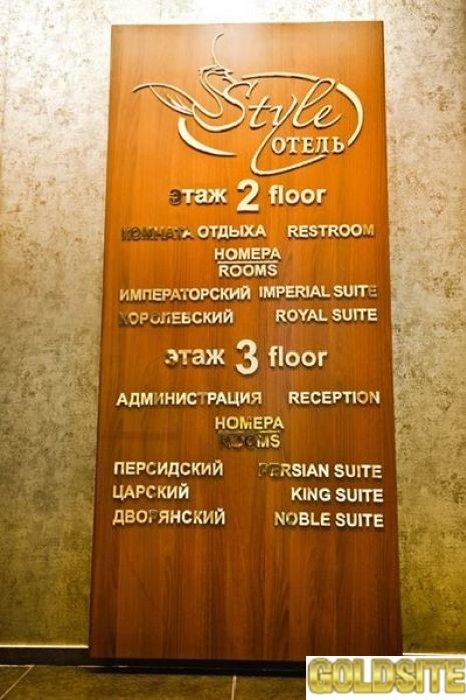 номера отеля VIP класса